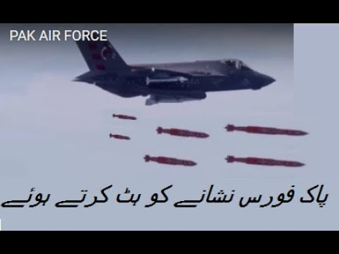 Removing & hit  the Pak Force Target