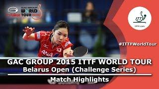 Belarus Open 2015 Highlights: WAKAMIYA Misako vs SATO Hitomi (1/2)