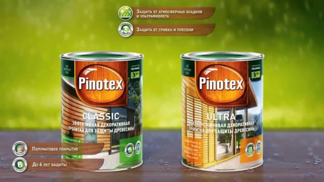 Защита деревянного фасада дома пропитками Пинотекс Pinotex