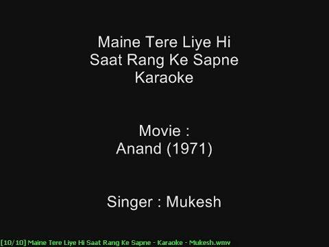 Maine Tere Liye Hi Saat Rang Ke Sapne - Karaoke - Mukesh - Anand (1971)