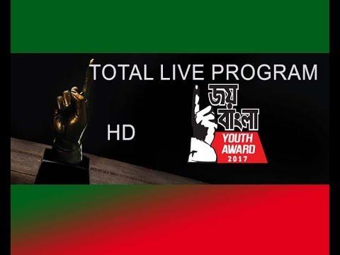 Joy Bangla Youth Award 2017 The Grand ceremony  Live Program