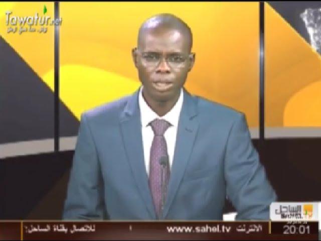 JTF du 16-07-2016 - Mamadou Demba Sy - Sahel TV