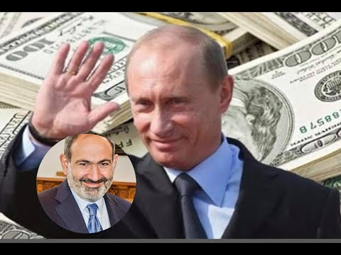 ՀՐԱՏԱՊ․ Պուտինը  գումար է ուղարկել Հայաստան