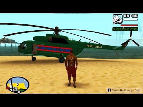 Mil-MI 8 Lao Air Mod for GTA San Andreas