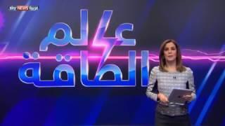 النفط والغاز في لبنان | عالم الطاقة