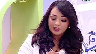 Sabahiyat 2M avec Ghizlane MEKOUAR: Soin visage  anti-tâches brunes