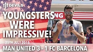 """Youngsters Were Impressive""  