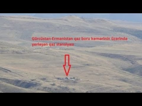 Газопровод в Армении в зоне огневого поражения погранвойск Азербайджана