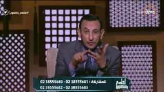 لعلهم يفقهون - الشيخ رمضان عبد المعز يوجه رسالة مؤثرة للشباب