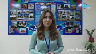Форум молодых педагогов Каспийска собрал около 30 молодых специалистов со всех школ города