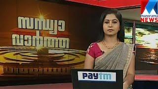 സന്ധ്യാ വാർത്ത | 6 P M News | News Anchor - Veena Prasad | February 26, 2017 | Manorama News