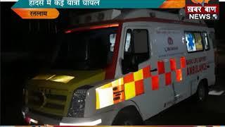 दो पहिया वाहन को बचाने में पलटी यात्री बस #RATLAM