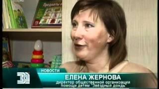 видео К сити-менеджеру Давыдову сегодня обратились
