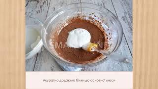 Рулет шоколадний з кремом   желе
