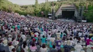 歌う!トータス松本烈伝(2011)開催決定!→http://www.harima-web.jp/