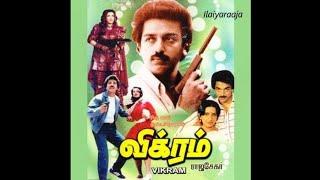Vikram Vikram - Vikram (1986) - Tamil Movie Audio Songs - 24Bit ReMastered