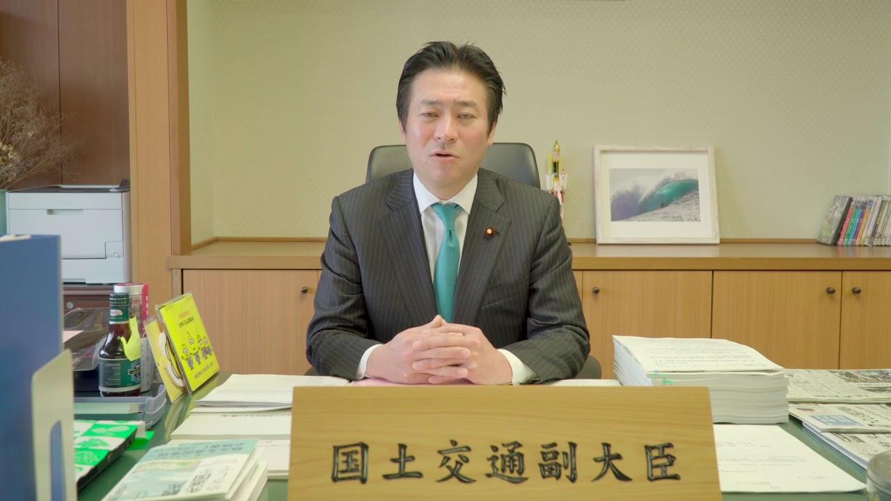 衆議院 議員 司 秋元