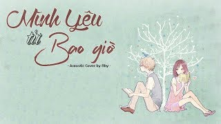 [Lyrics] Mình Yêu Từ Bao Giờ | Acoustic cover by Rhy | sub by mhung2