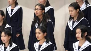春日井市立西部中学校 女声(同声)合唱のためのコンポジション日本の民謡 第2集 から 日向木挽唄 作曲:松下耕