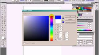 Видео урок по Adobe Illustrator -  урок 4