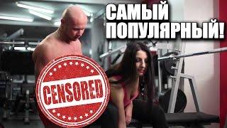 Самый популярный ролик русского YouTube!