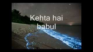 Download Kehta  hai Babul, Jagjit Singh sung by Irshad Siddiqui MP3 song and Music Video