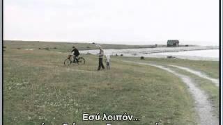 Repeat youtube video ΑΠΟ ΤΟ ΦΙΛΜ SACRIFICE