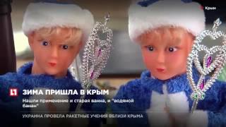 Сильнейшие и редкие снегопады обрушились на Крым