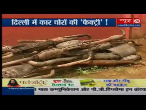 Delhi : Car Thief's factory