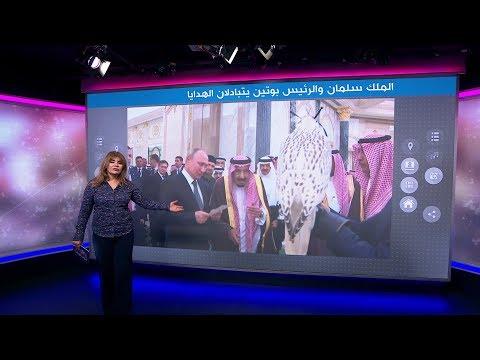 -نجم الشمال- هدية بوتين للملك سلمان، فكيف رد العاهل السعودي على الهدية؟  - نشر قبل 25 دقيقة