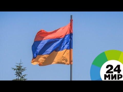 Армен Саргсян обратился к митингующим в Ереване студентам - МИР 24