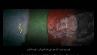 vuclip Afghanistan National Anthem