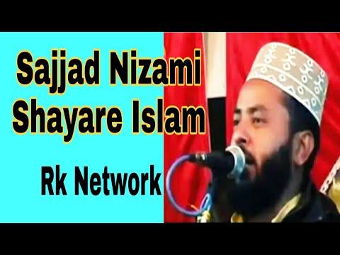 Sajjad nizami lamkan program Jo ab is Duniya me nahi rahe