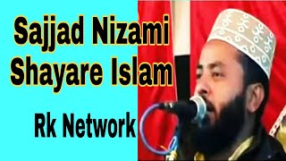 LAMKAN program sajjad nizami.3gp