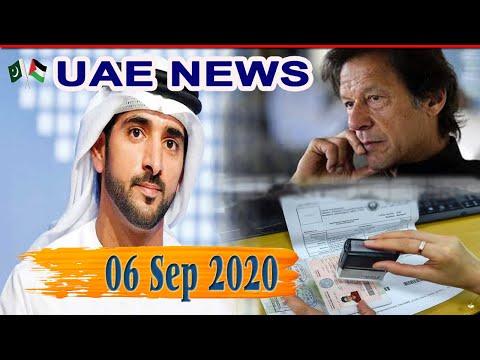 06-Sep | Gulf news | UAE news | Dubai | UAE | Weather | Duba