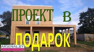 видео Проект современного трехэтажного деревянного дома в стиле хай-тек