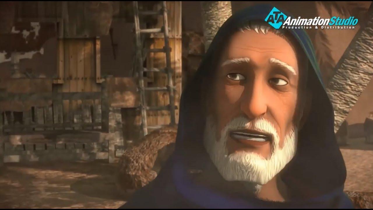 لماذا رفض يعقوب ان يخرج ابنه يوسف مع اخوتة الي الصحراء