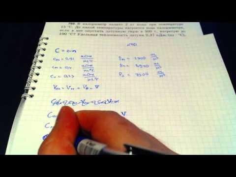 Задача 619. (Физика. 7 класс. Перышкин)из YouTube · Длительность: 2 мин34 с