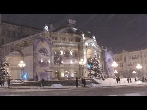 Snow in Kiev, Vladimirskaya Street, Opera, Golden Gates, King Yaroslav The Wise, Kyiv, Ukraine