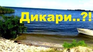 VLOG: Острова! Отдыхаем на Днепре)) Дикари..??(Подписывайтесь на мой канал: https://www.youtube.com/user/1MaryLion Видео: https://www.youtube.com/watch?v=woZ5j1W3ou4&edit=vd Я в ВК: ..., 2015-07-11T20:17:09.000Z)