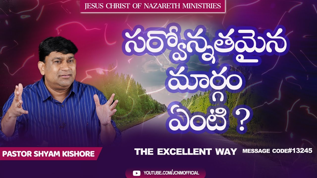 Shyam Kishore - The Excellent Way - AGAPE LOVE - #13245