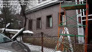 видео Фасады в Нижнем Новгороде » Фасадная плитка под кирпич