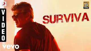 Vivegam - Surviva Video | Ajith Kumar | Anirudh | Siva