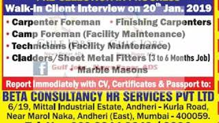 New job update for Kuwait Bahrain Dubai Saudi qatar Oman abu Dhabi mascut more jobs