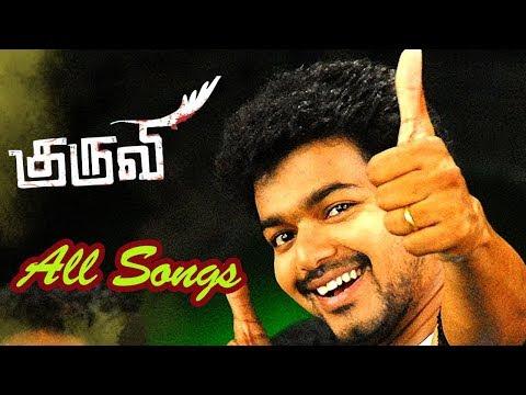 Tamil video songs | Kuruvi full video songs | Vijay Songs Jukebox | Vijay songs | Vijay mass dance