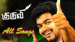 Kuruvi songs | video full movie tamil vijay mass scenes vivek comedy - is a action . kuruv...