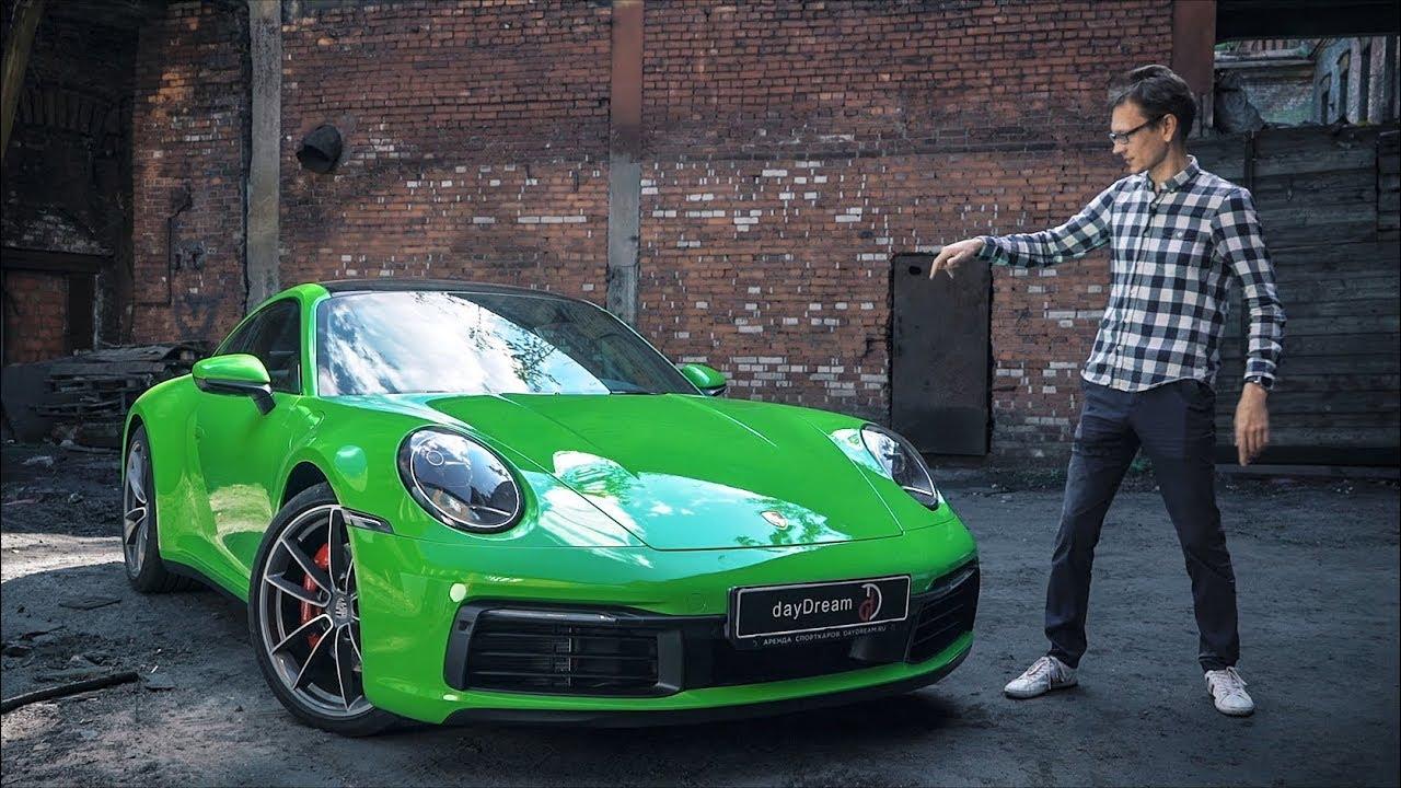 Новый Porsche 911 найди отличия