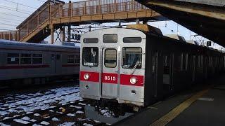 【前面展望】長野電鉄長野線 普通8500系 須坂~長野