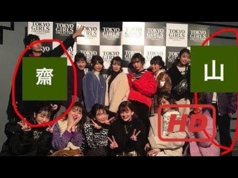 【乃木坂46】映画で共演の齋藤飛鳥と山田裕貴がTGCで同じステージに立つw 最新ニュース