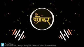 Famous song bhalya bhalya chi vat💕💕